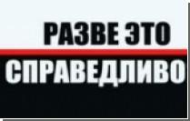 Ролики казахской оппозиции не пускают на телевидение