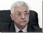 Махмуд Аббас едет в Москву