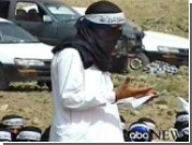 "Браун: Британские теракты готовила ""Аль-Каида"""