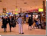 В одном из терминалов лондонского аэропорта найден подозрительный чемодан
