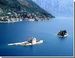 Черногорцы распродают свою страну - россияне контролируют уже половину экономики страны
