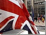 Четыре британских дипломата объявлены в России персонами нон-грата