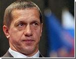 Юрий Трутнев не намерен оставаться министром природных ресурсов, - РБК daily