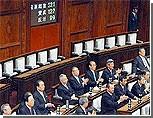 В Японии проходят выборы в парламент
