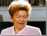 Наина Ельцина встретилась с сокурсниками Бориса Ельцина
