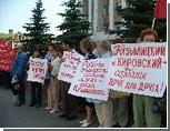 Пермские коммунисты начали митинг в защиту Геннадия Кузьмицкого