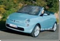 Fiat 500 станет кабриолетом