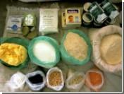У ООН заканчиваются деньги на бесплатное питание для третьего мира