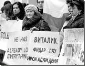Виталию Калоеву смягчили наказание