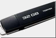 Toshiba анонсировала флэш-диск на 32 Гбайта