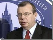 Российский посол уличил британцев в русофобии