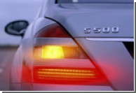 ТПУ выявила нарушения при закупке Управлением делами ВР АРК автомобиля Mercedes-Benz S 500 Long