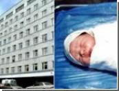 Роддом в Новосибирске, где заболели 20 новорожденных, будет закрыт