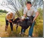 Козел Джордж Буш стал давать молоко