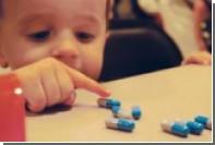 Совет Федерации разрешит испытания лекарств на детях