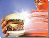 Ученые: Ожирение заразно - как от родственников, так и от друзей
