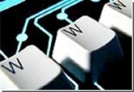 В Одессе разоблачены хакеры