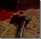Сын убил и расчленил отца