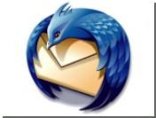 Mozilla отказалась от почтовика Thunderbird