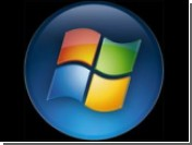 Microsoft создаст замену Vista за три года