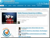 Новостной блог собрался стать крупнейшим новостным агентством планеты
