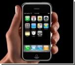 """Хакеры взломали iPhone: они создали руководство по """"разлочиванию"""" телефона"""