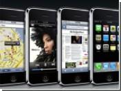 Apple меняет батареи iPhone за 86 долларов