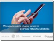 Британцы разблокируют iPhone за 50 долларов