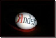 Главный редактор Яндекса рассказала про поиск и спецслужбы