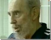 Кастро обвинил в предательстве кубинских спортсменов