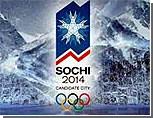Экологи требуют изменить планы олимпийской застройки в Сочи