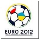 Одесса тоже готовится к Евро-2012