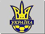 Сегодня в Запорожье состоится первый матч 17-го чемпионата Украины по футболу