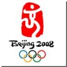 Наши в погоне за олимпийскими лицензиями