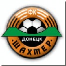 Илсинью – в Донецке