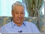 В Нижнем Новгороде хотят создать альтернативный уральскому кубок Ельцина