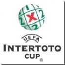 В Кубке Интертото сыграли «договорняк»