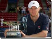 Дмитрий Турсунов победил на турнире в Индианаполисе