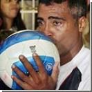 Ромарио не может без футбола!