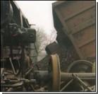 Виноватых в крушении поезда нашли