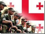 БЮТ предлагает Верховной Раде осудить признание Россией Абхазии и Южной Осетии