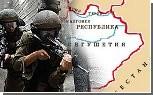 """В Ингушетии введен план """"Крепость"""""""