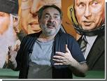 Красноярский Минкульт отказался запрещать выставку Гельмана