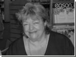 Умерла ирландская писательница Мейв Бинчи
