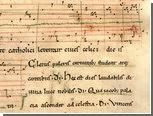 В Испании поймали похитителей древнего манускрипта
