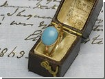 Кольцо Джейн Остин выставили на продажу
