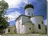 Псковский собор с уникальными фресками решили передать РПЦ