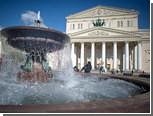 Большой театр представит шесть оперных премьер в новом сезоне