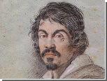 В Италии нашли сто неизвестных работ Караваджо