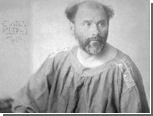 Автрийские исследователи поспорили об авторстве найденной в гараже фрески